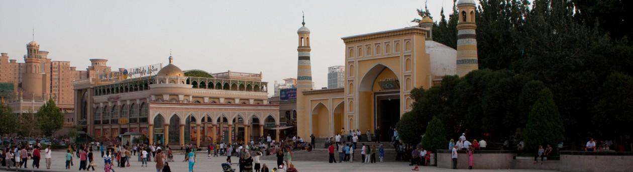 Uyghurche       ئۇيغۇرچە       Уйғурчә